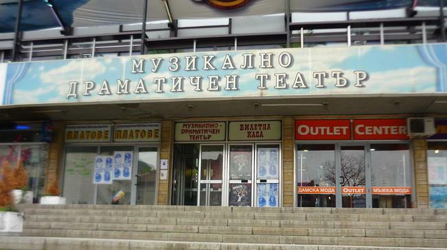 Български заглавия напълниха Търновския театър