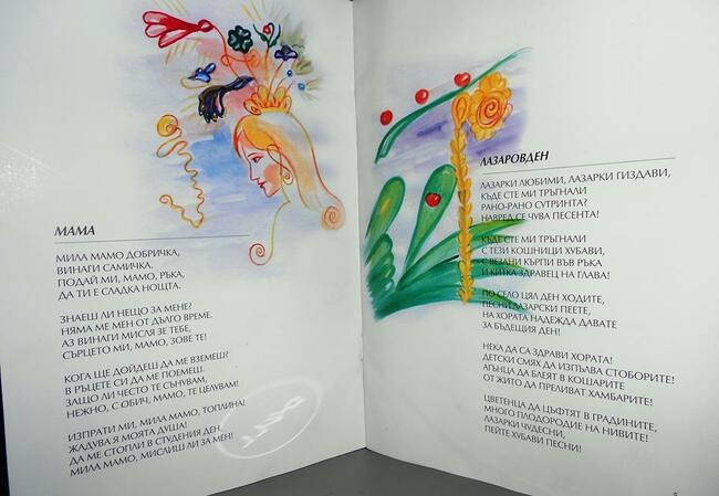 Трогателната и вдъхновяваща история на българската Малечка Палечка