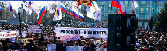 Нови жертви на фашизма в Украйна