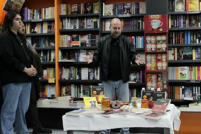Професия книжар - с отношение към хората и книгите - I част