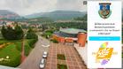 ВТУ с впечатляваща 360-градусова панорама