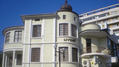 Исторически музей - Горна Оряховица