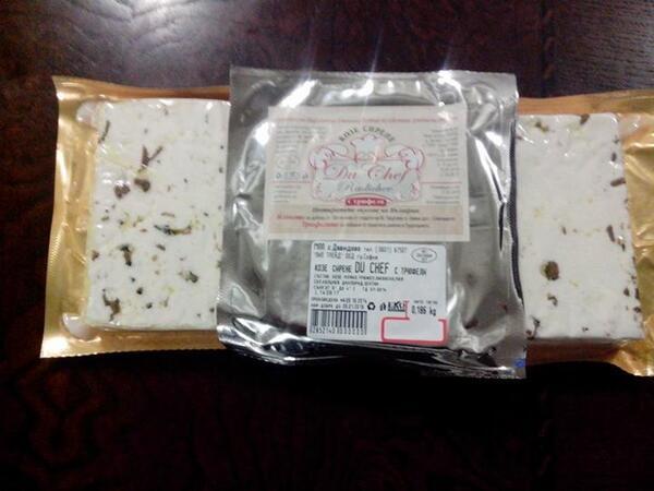 Козе сирене с трюфели патентова търновски готвач