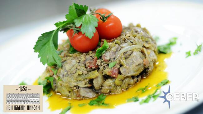 Да хапнем: Пилешки дреболии по лясковски + СНИМКИ и ВИДЕО