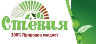 Българска стевия - мисия възможна