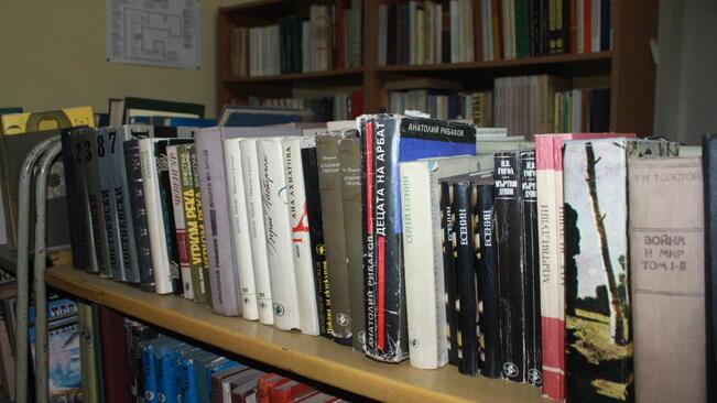 500 книги ще обогатят павликенчани
