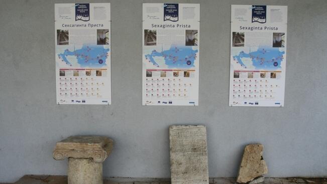 Нови табели разказват за Дунавския път на виното