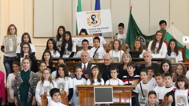 Плевенски ученици бяха отличени в Народното събрание