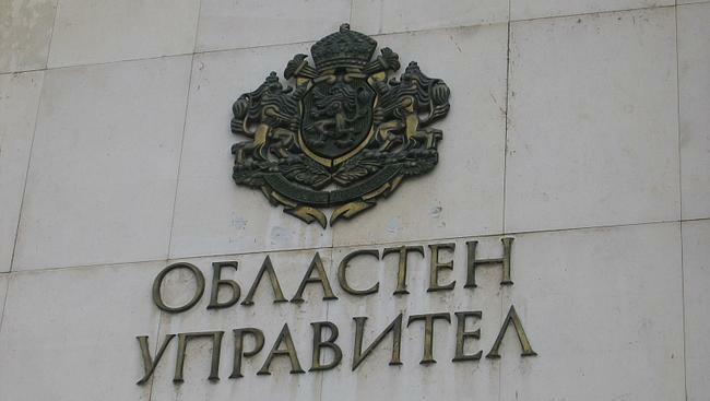 Областният управител върна три решения на съветниците в Ябланица и Луковит