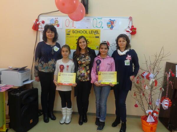 Лясковските начални училища излъчиха състезатели за Spelling Bee
