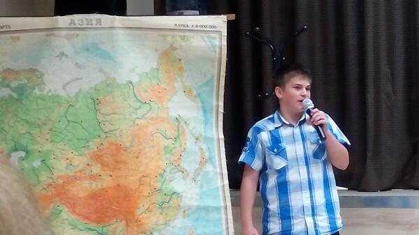 Денислав Бончев е първенец на Националната олимпиада по география