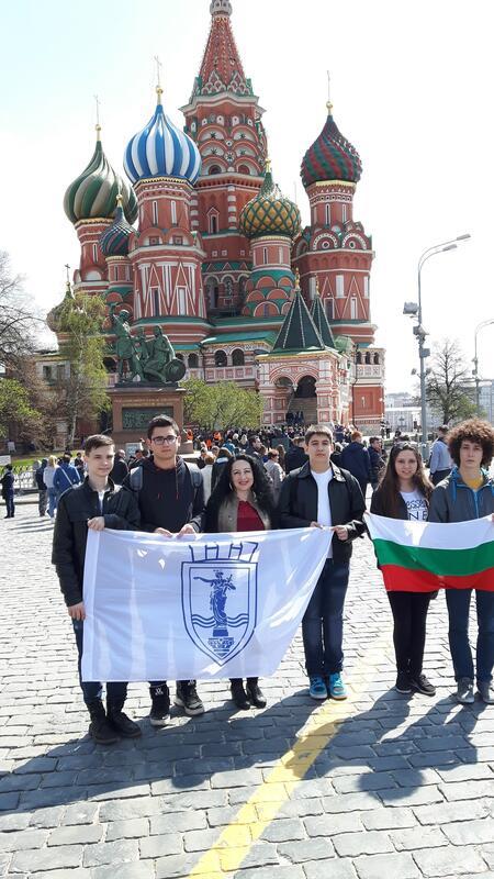 6 златни отличия от Москва за математици от Русе