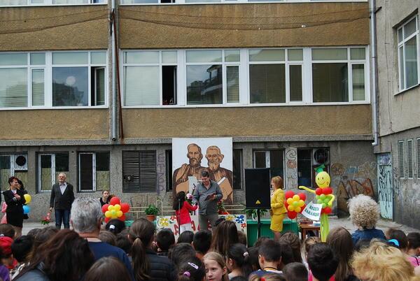 """Над 150 деца от ОУ """"Св. Патриарх Евтимий"""" бяха отличени"""