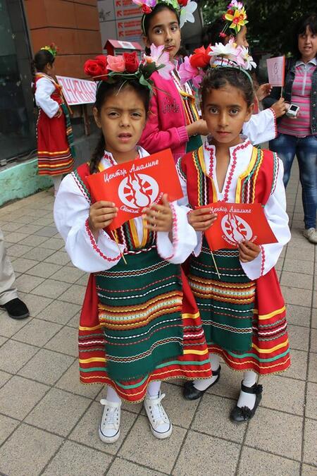 """Детски фестивал """"Отворено сърце"""" показва традициите на ромския етнос в три дни"""