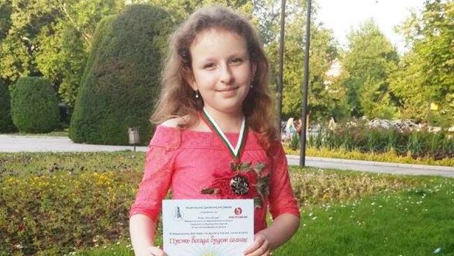 """10-годишната Василена от """"Румина"""" с втора награда от фестивала """"Пусть всегда будет солнце"""""""