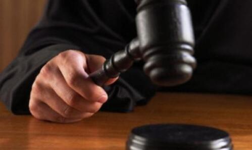 Ефективни присъди за обирджиите на банка във Враца