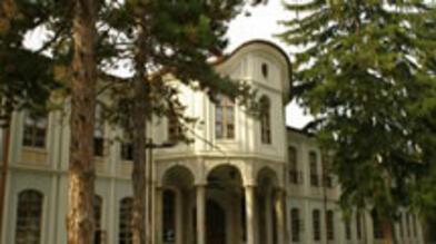 """Музей """"Възраждане и учредително събрание"""""""
