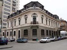 Регионален исторически музей - Габрово