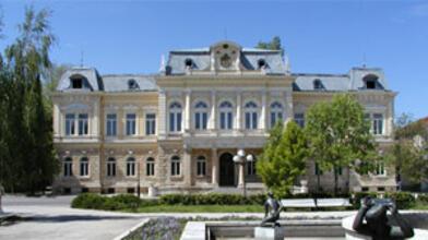 Регионален исторически музей - Русе