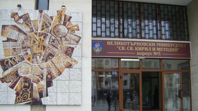 """Форум """"Национални дни на кариерата"""" откриват утре във В.Търново"""