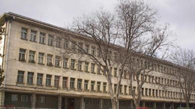 """Педагогически колеж към ВТУ Св.Св.Кирил и Методий"""""""