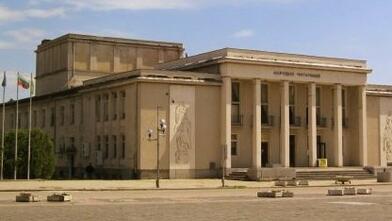 "Библиотека при Народно читалище ""Братство"" – Павликени"