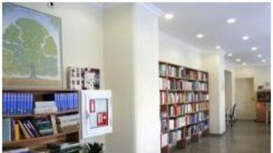 """Австрийска библиотека """"Елиас Канети"""""""