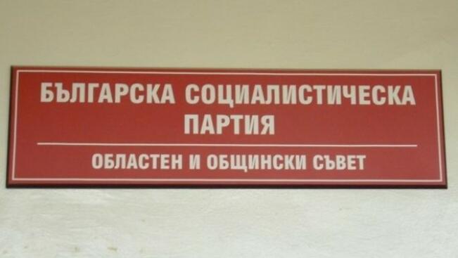 """Срещи на народните представители от коалиция """"БСП за България"""""""