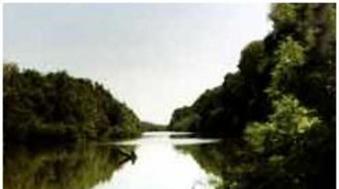 "Природен парк ""Персина"""
