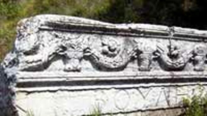Античен град Никополис aд Иструм