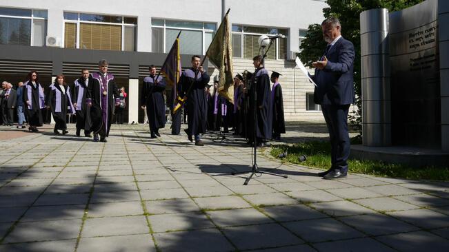 Шуменският университет отбеляза патронния си празник