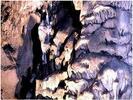 Пещера Бачо Киро - Дряново