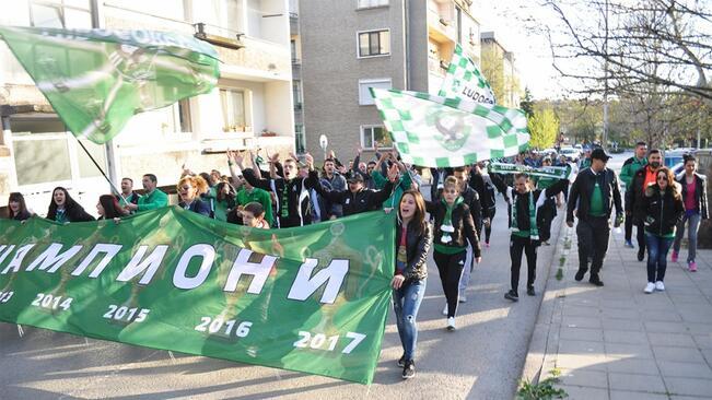 """""""Лудогорец"""" с призив да подкрепим младите таланти в последния мач в Първа лига"""