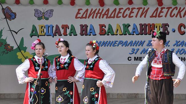 """Самодейци от 30 читалища ще участват на """"Бабан 2011"""""""