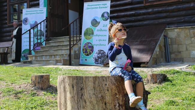 "ЮНЕСКО одобри ""Централен Балкан"" за биосферен резерват"