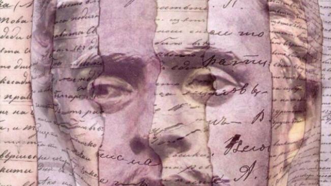 Паметник на Левски в Русе