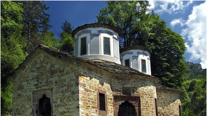 """Тетевенски манастир """"Св. Пророк Илия"""""""