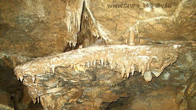 Пещера Райчова дупка