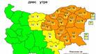 Оранжев код за гръмотевична активност и обилни дъждове