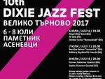"""Над 50 музиканти ще свирят на """"Dixie Jazz Fest"""" в Търново"""