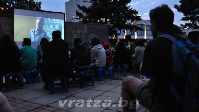 Пътуващо лятно кино във Враца