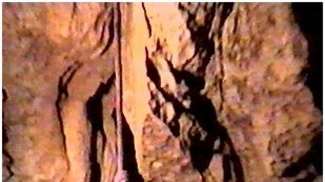 Пещера Мачанов трап