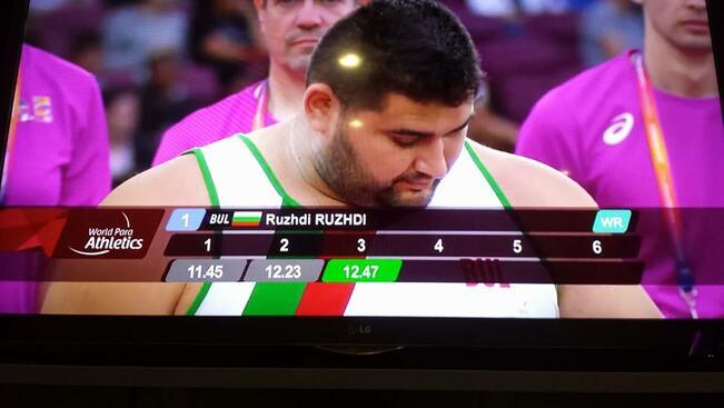 Ружди отново донесе злато за България!