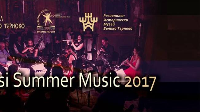 Arbanassi Summer Music 2017