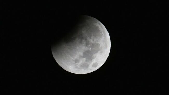 Планетариумът очаква посетители за частичното лунно затъмнение на 7 август