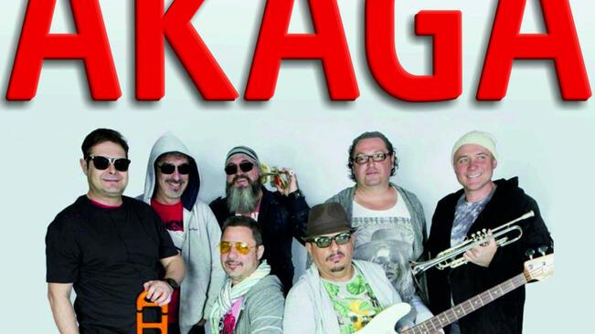"""Концерт на """"Акага"""" в Албена тази събота"""