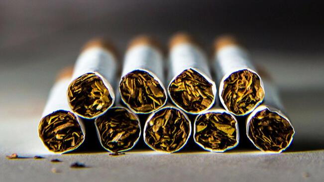 Закъсал тютюнджия обра магазини