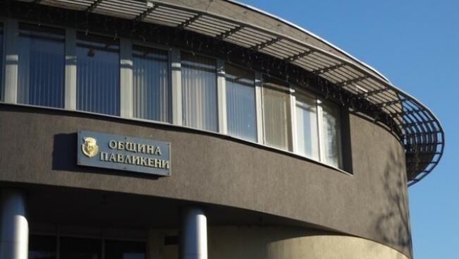 Център за превенции и спорт откриват в Павликени