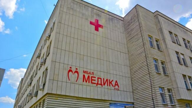 """Продължават Дните на отворени врати за бъдещи родители в УМБАЛ """"Медика - Русе"""""""