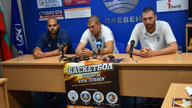 """Възстановяват баскетболният турнир Купа """"Плевен"""""""